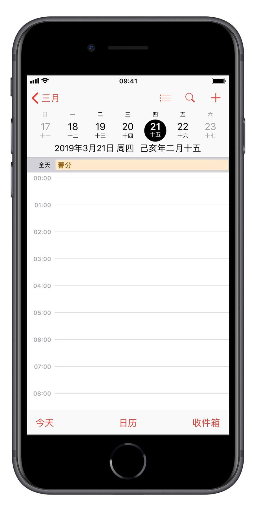 ios13.7更新完的图片