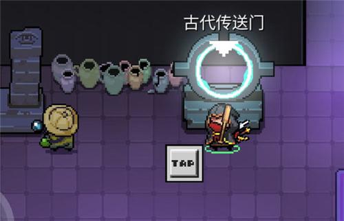 元氣騎士新模式古代傳送門玩法思路及武器的選擇介紹