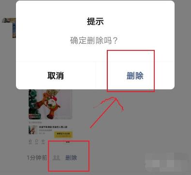 微信怎么撤回朋友圈 微信撤回朋友圈方法教程