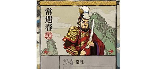 江南百景圖天級角色有哪些 江南百景圖天級角色排行榜一覽