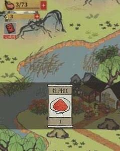 江南百景圖牡丹紅怎么獲得 江南百景圖牡丹紅獲得攻略