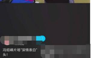 手機QQ中短視頻怎么觀看 觀看短視頻步驟分享